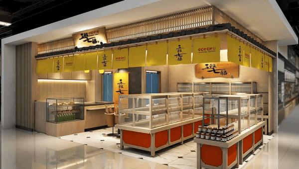 GKK Tampines Mall
